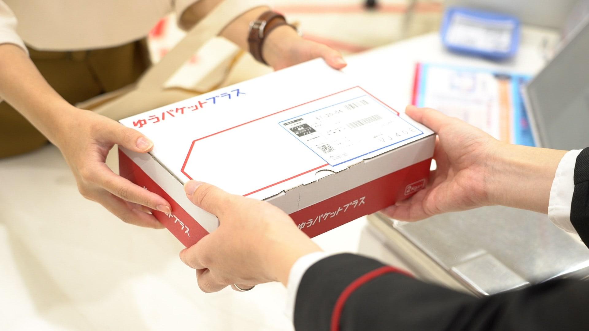 メルカリ 郵便 局
