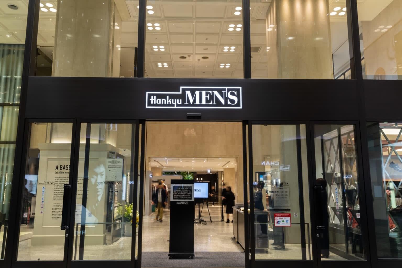 阪神 百貨店 オンライン