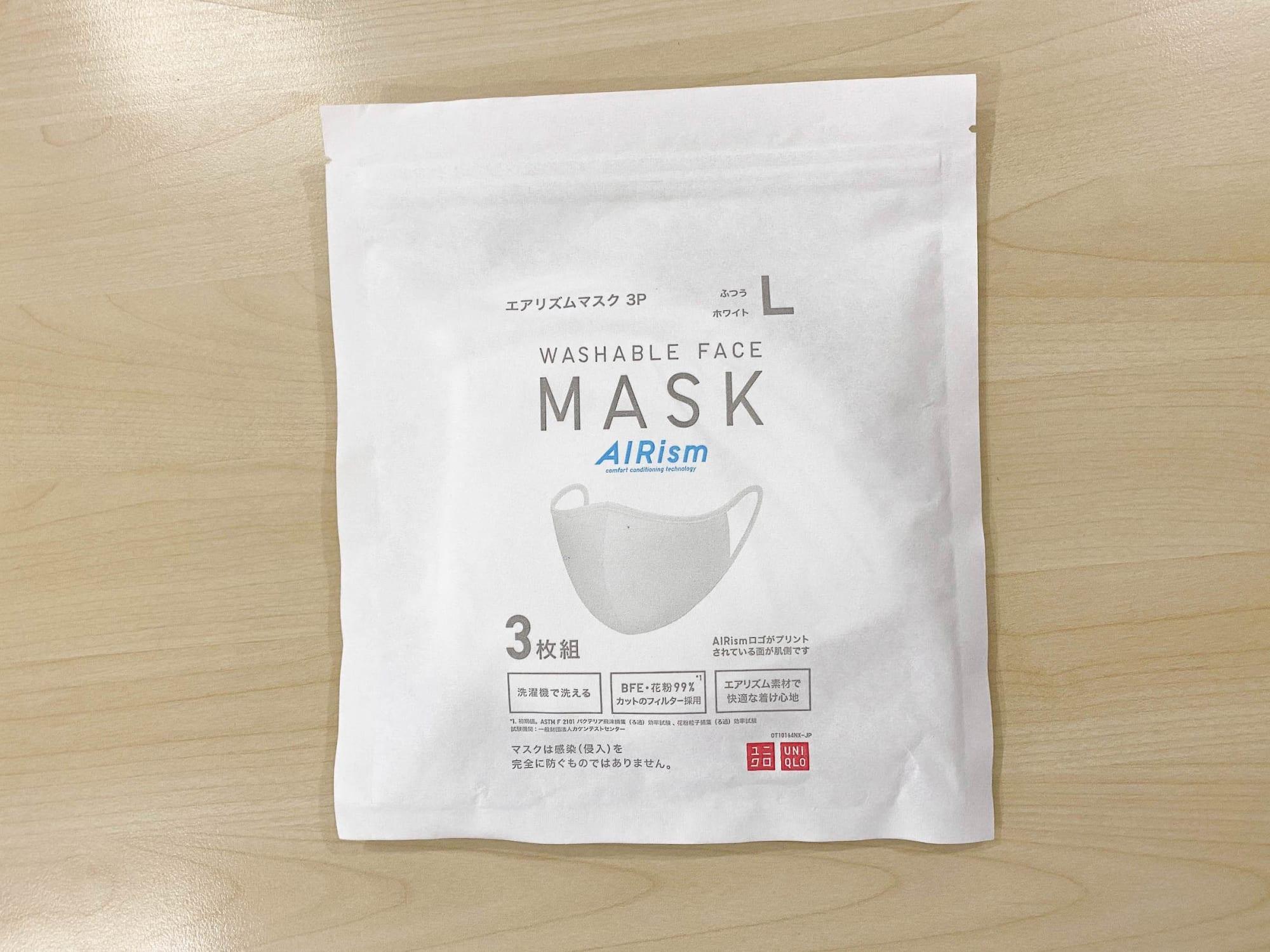 エアリズム マスク ユニクロ