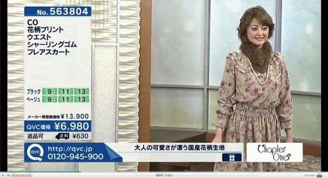 qvc 人気 ブランド