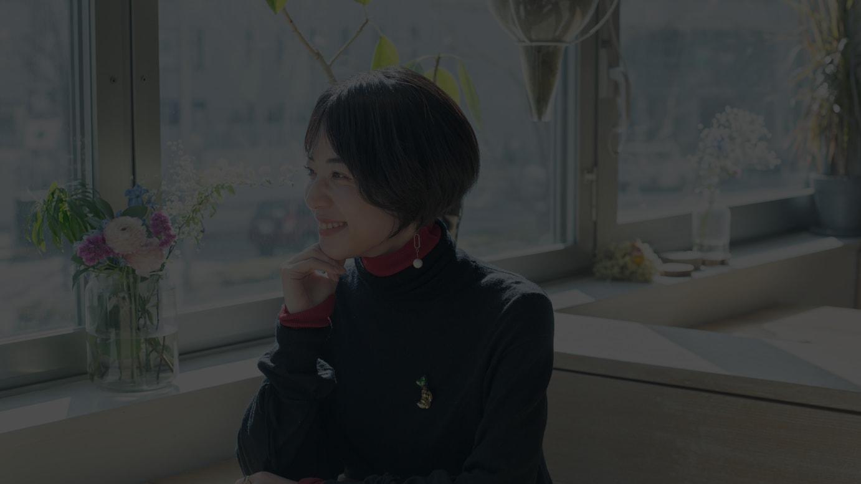 福本敦子さん