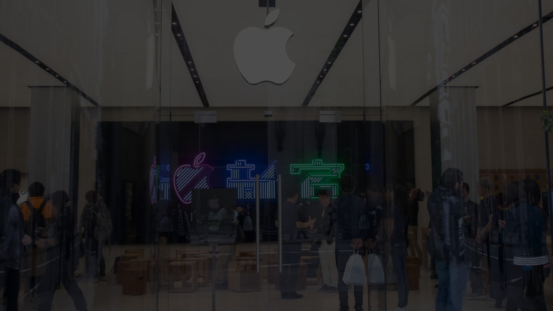 Apple 新宿