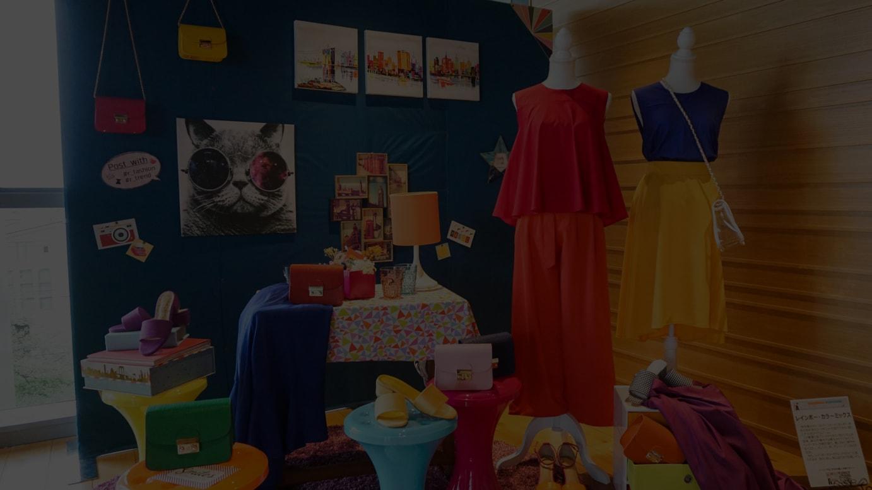 「楽天市場」で取り扱っているアイテムを使いファッショントレンドを発表