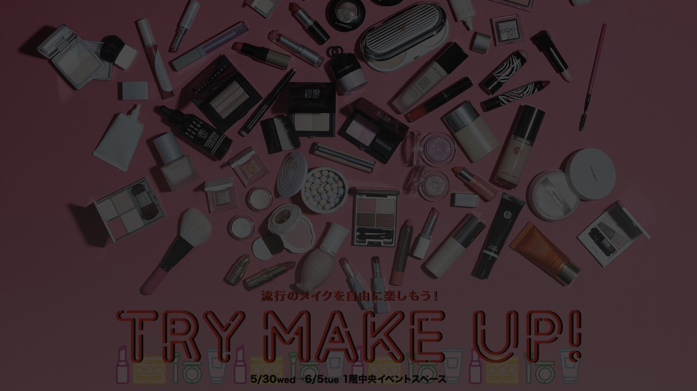 Try Make UP!