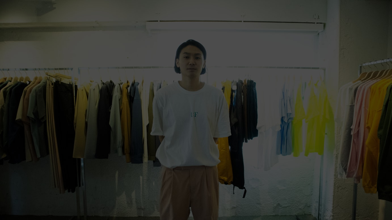 「1/F」デザイナー 寺尾和久