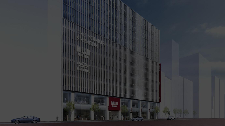 無印良品 銀座/MUJI HOTEL GINZA 外観イメージ