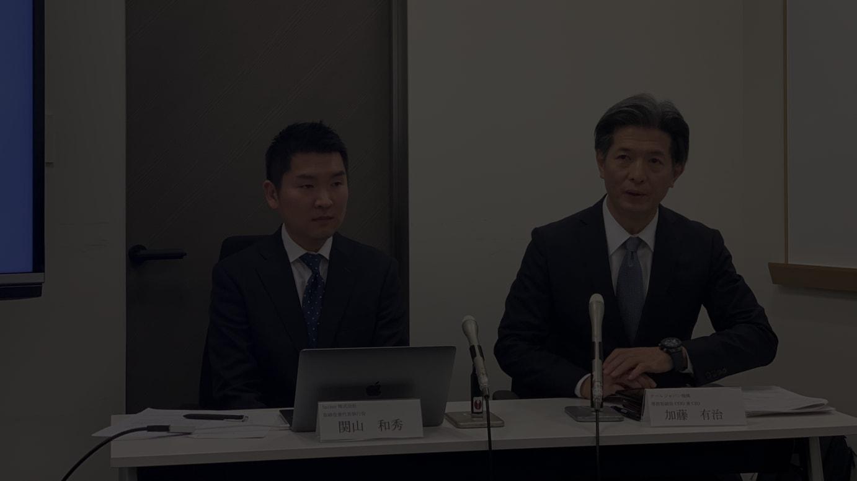 (左から)スパイバー取締役兼代表執行役の関山和秀氏、クールジャパン機構 専務取締役COO兼CIOの加藤有治氏
