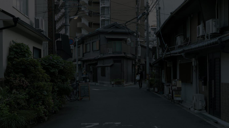 中崎町の様子