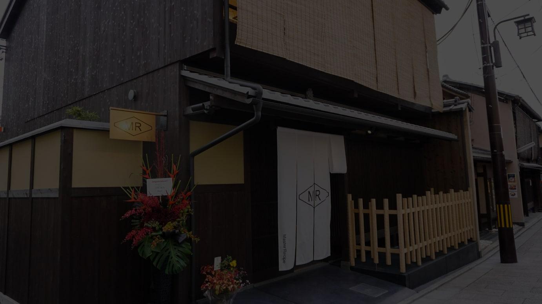 京都に出店した新ブランド「マスターレシピ」1号店