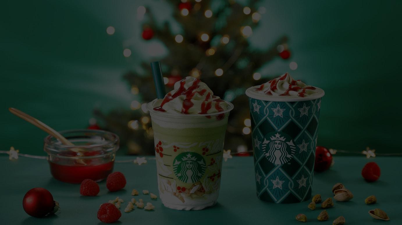 (左から)「ピスタチオ クリスマス ツリー フラペチーノ」「ピスタチオ クリスマス ツリー」