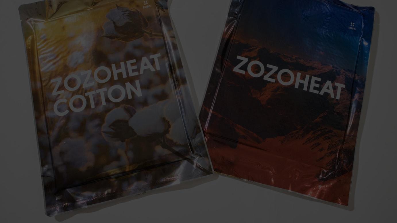 (左から)「ZOZOHEAT COTTON」「ZOZOHEAT」