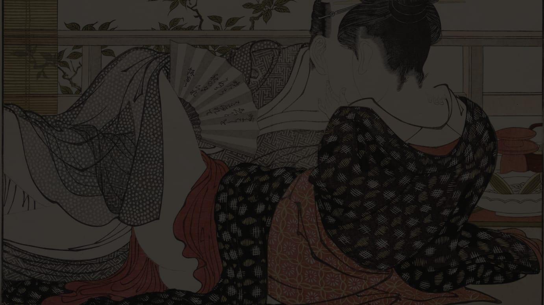 喜多川歌麿「歌まくら」 天明8年(1788)浦上満氏蔵