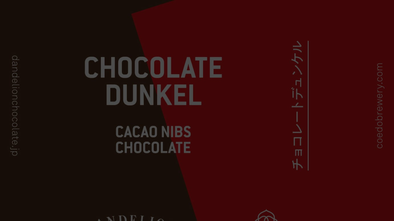 Chocolate Dunkel