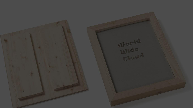 Thomas Ruff (photos), Patrick Bouvet (text), Herzog & de Meuron (case), World Wide Cloud, 2018 (47,5 x 38,5 x 7 cm)