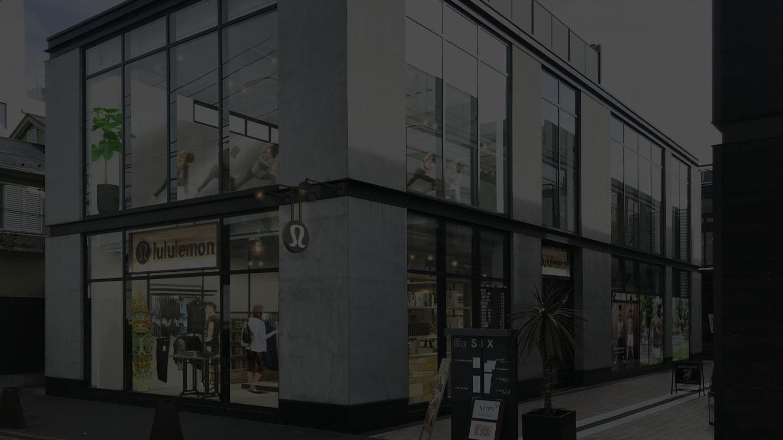 「Lululemon Harajuku」外観イメージ