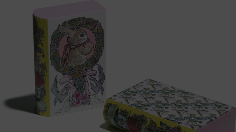 ヒグチユウコデザインによるギフトボックス