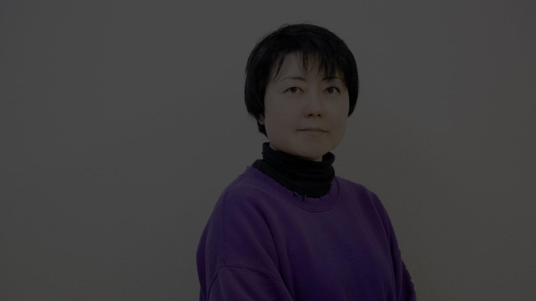 信田阿芸子