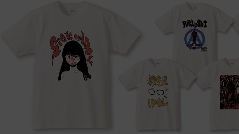 JUN INAGAWAがデザインしたTシャツ(各税込5,000円)