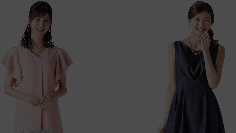 レンタル商品のドレス