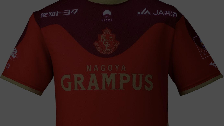 水尾旅人による名古屋グランパスのユニフォーム