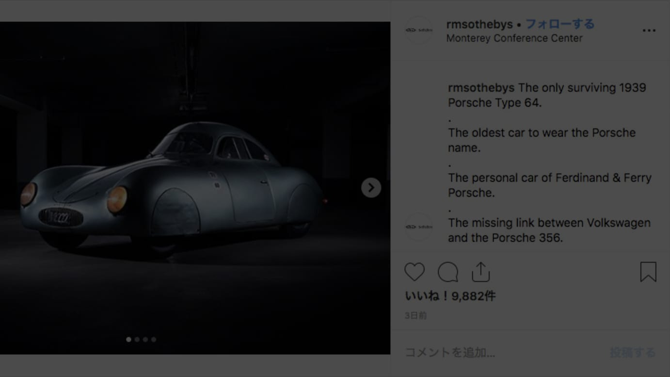 RM Sotherby'sのインスタグラムより