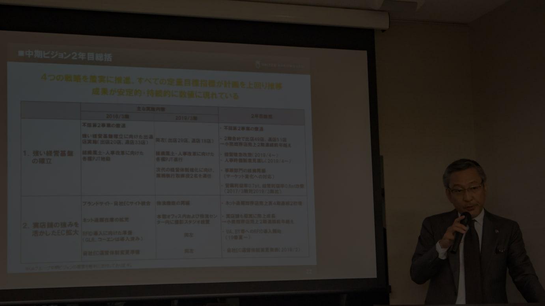 竹田光広代表取締役社長