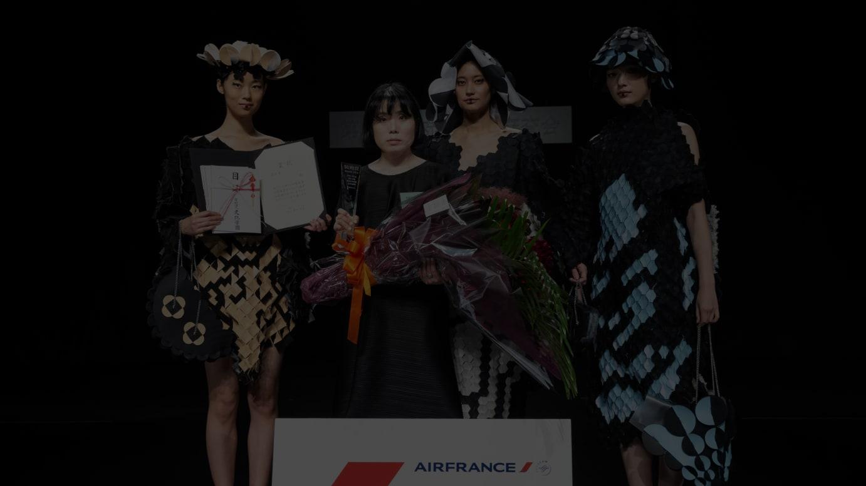 装苑賞を受賞したソン・セイと作品
