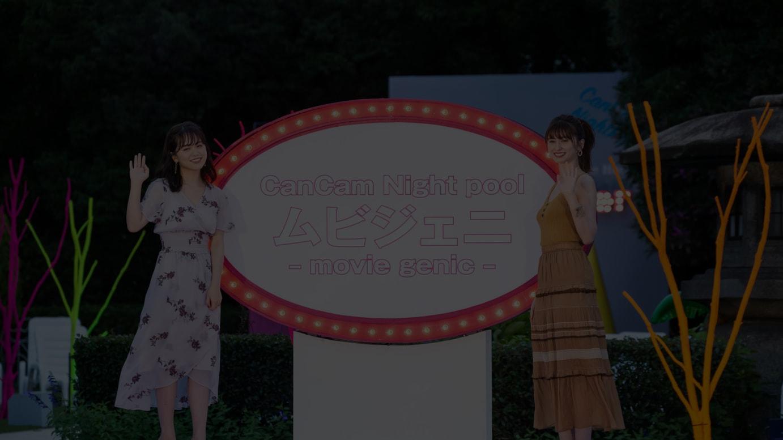 (左から)ゆうこす(菅本裕子)、菜波