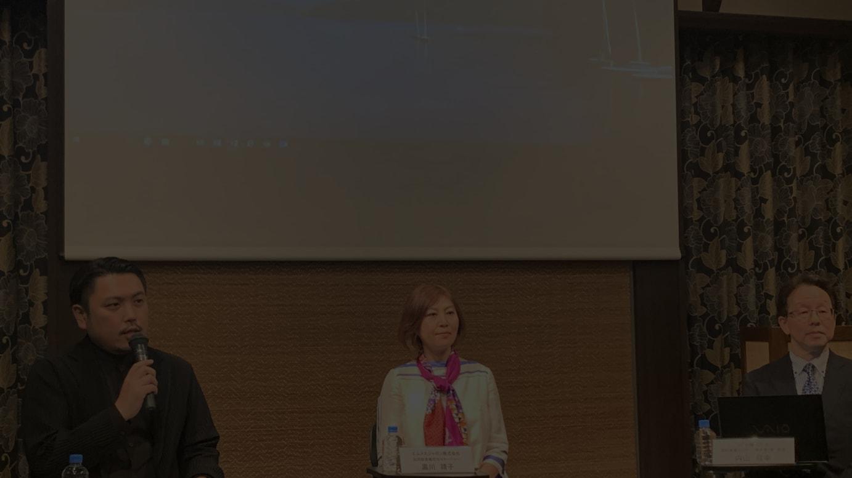 (左から)イッセイ ミヤケ 法務部長 中川隆太郎弁護士、エルメスジャポン IP Manager 黒川靖子、ソニー 知的財産センター 特許第2部 内山信幸部長