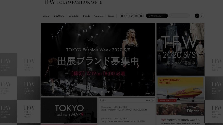 東京ファッションウィークの公式サイトより