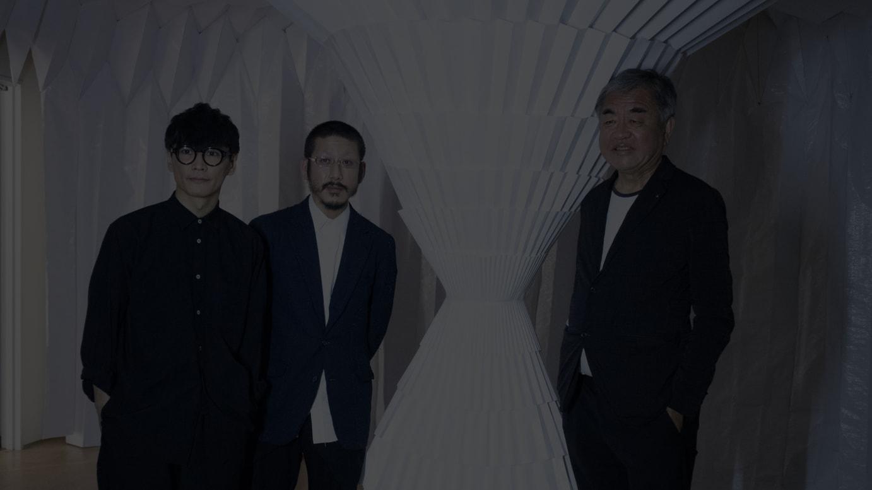 (左から)山口一郎、森永邦彦、隈研吾