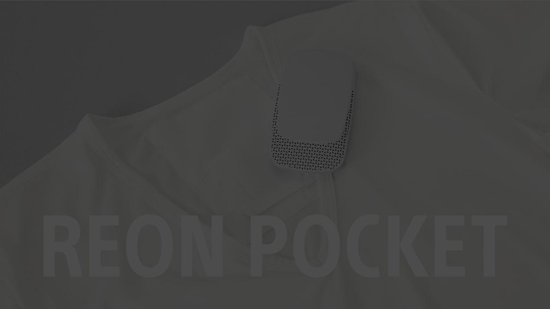 レオンポケット