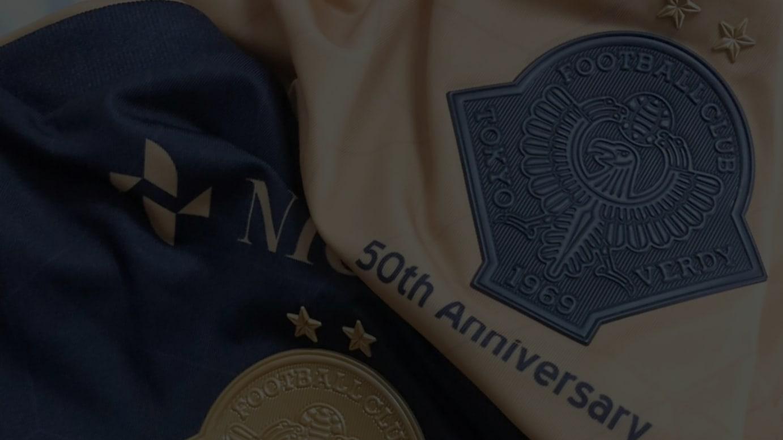 創立50周年記念ユニフォーム
