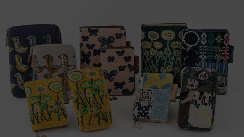 「ミナ ペルホネン」のテキスタイルを使った手帳カバー