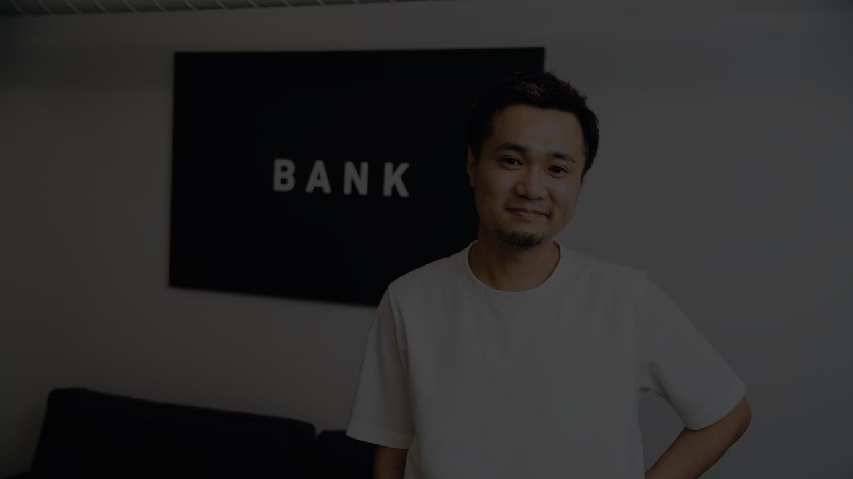 BANKの光本勇介代表(2017年6月撮影)