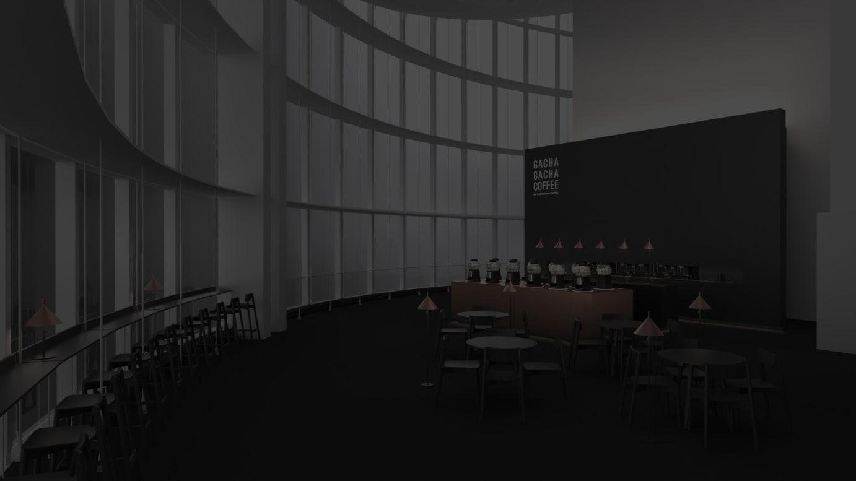 「ガチャガチャコーヒー」店内イメージ
