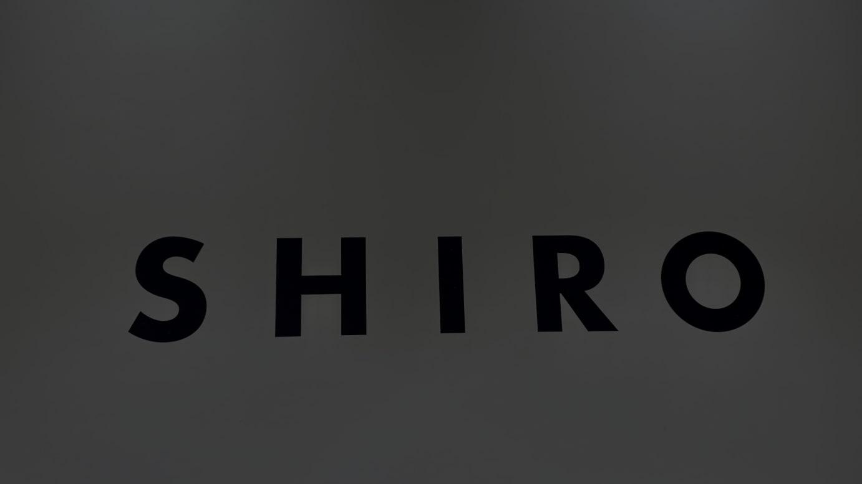 リニューアル後の「シロ」のロゴ