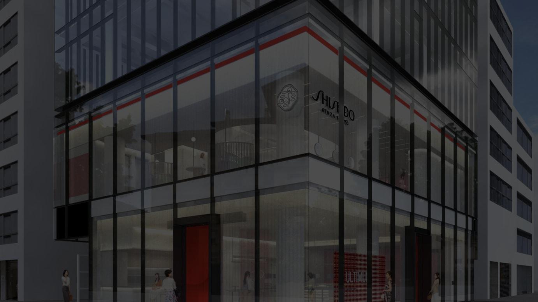 「SHISEIDO」旗艦店 イメージパース