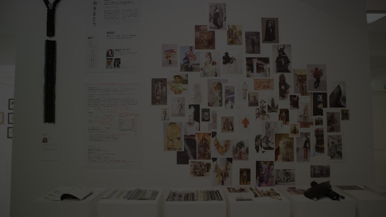 「HOW TOKYO BIENNALE? 東京ビエンナーレ2020 計画展」に展示される津村耕佑による作品