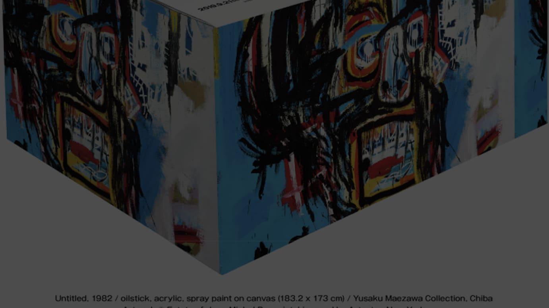 Untitled,1982作品名:Untitled,1982