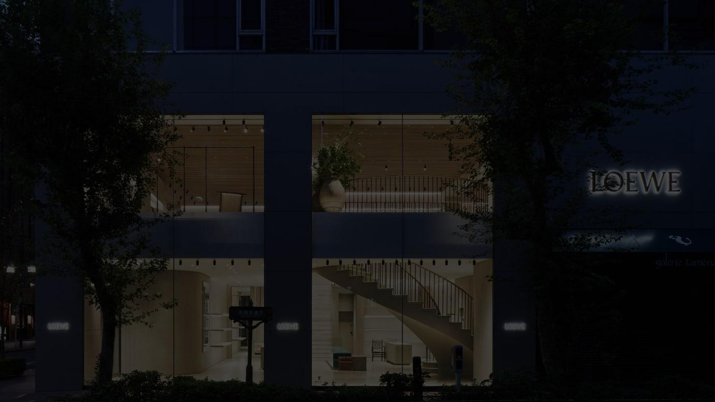 「カサ ロエベ 東京」外観イメージ
