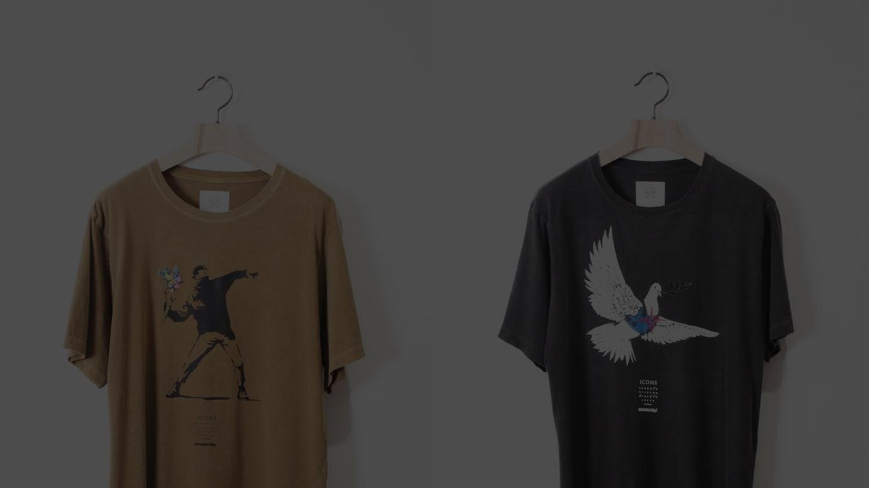 (左から)「Flower Bomber」「Peace Dove」