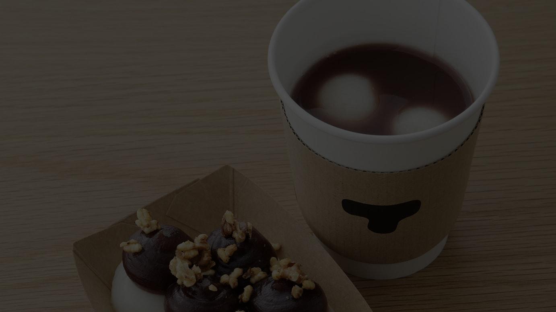 [Pop-up Store] トラヤカフェ・あんスタンド 提供メニュー