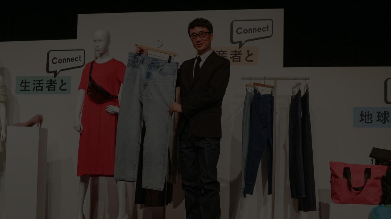 ジーユー 代表取締役社長 柚木治氏