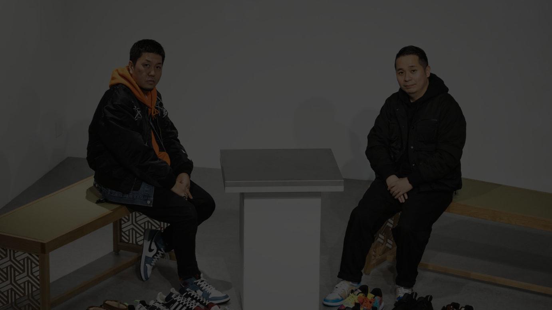写真左から)mita sneakers 国井栄之、atmos 小島奉文