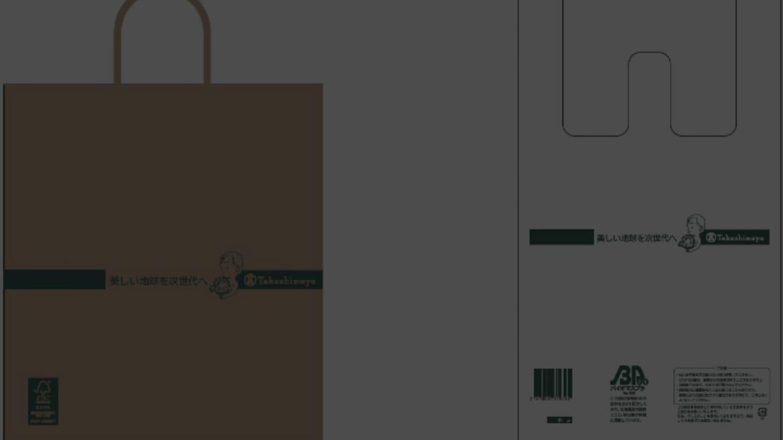 高島屋 レジ袋イメージ