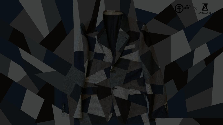 「TOKYO KNIT × ANREALAGE」 イメージ