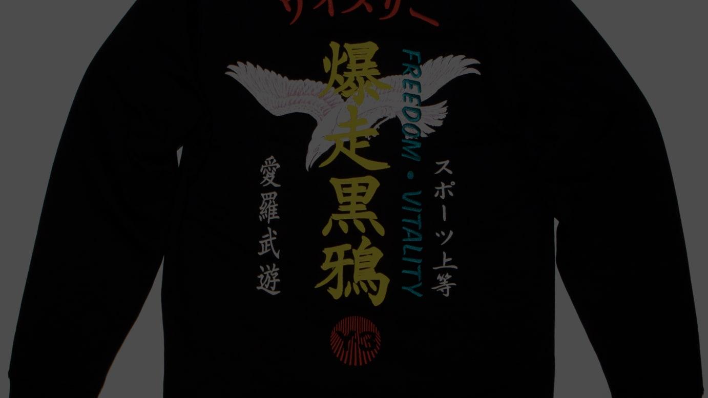 「GRAPHIC CREW SWEAT」ユニセックス(税別3万8,000円)※1月上旬発売