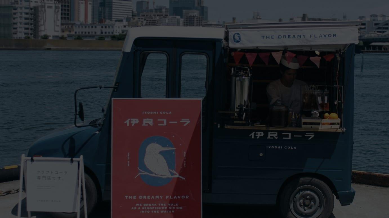 移動式販売車「カワセミ号」