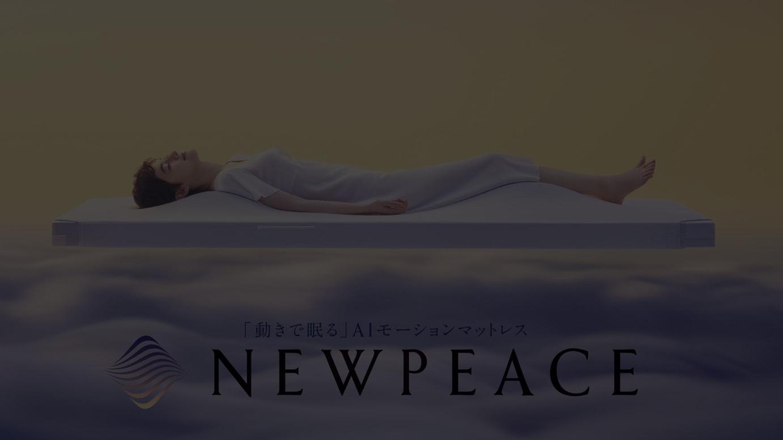 NEWPEACE